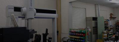 恒温検査室